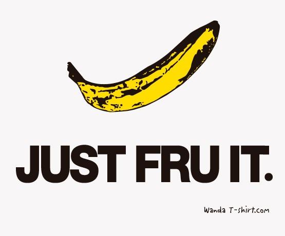 justfruit-pluma